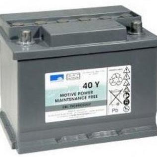 C530,092 Batarya Jel Ekstra
